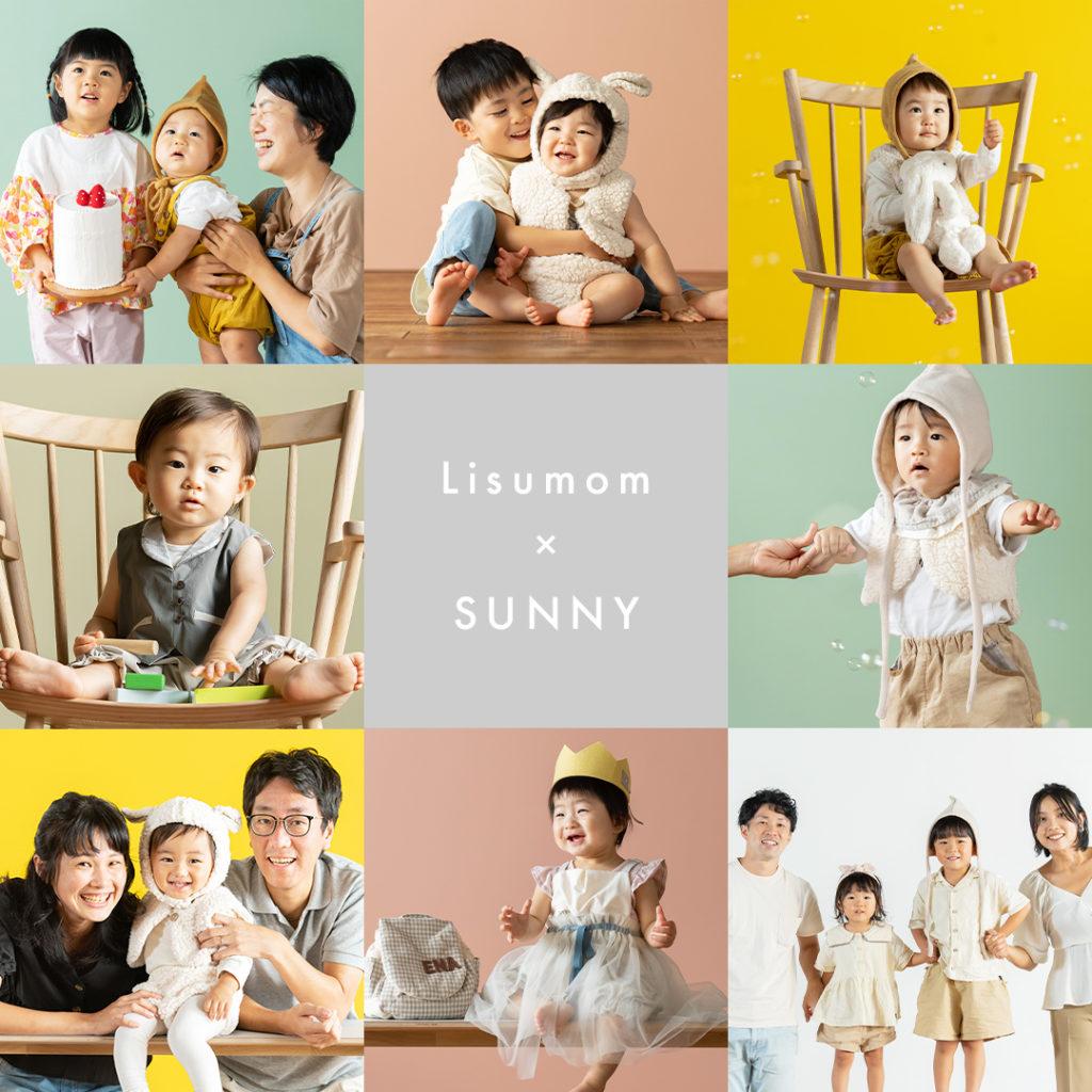 リシュマム 記念写真館SUNNY 撮影会